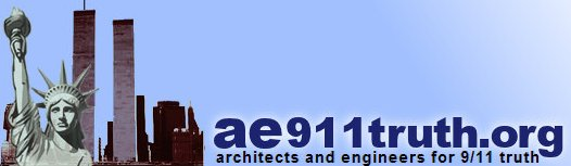 ae911truth-logo.jpg